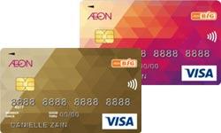 AEON BiG Visa Gold Cards AEON BiG Visa Classic Card