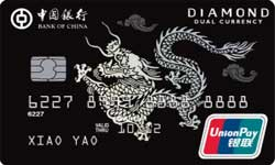 Bank of China Dual Currency Diamond Card