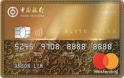 Bank of China Elite Miles World MasterCard