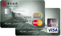 Bank of China Great Wall Platinum Card