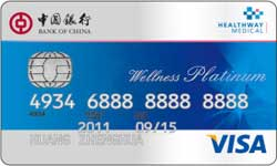 Bank of China Healthway Wellness Platinum Card