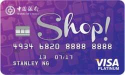 Bank of China Shop! Card