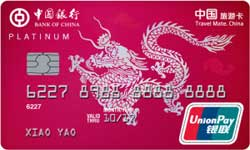BOC Travel Card