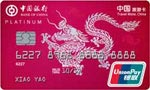 Bank of China Travel Card