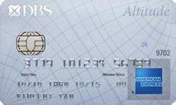 DBS Altitude American Express Card