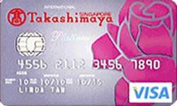 DBS Takashimaya Visa Card
