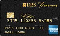 DBS Treasures Black Elite American Express Card
