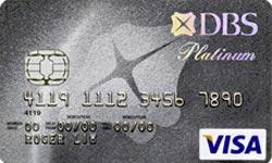 DBS Platinum Card