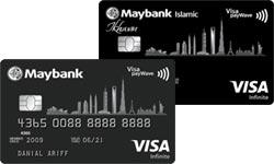 Maybank Visa Infinite Cards