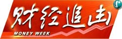 Money Week Logo