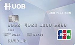 UOB JCB Card